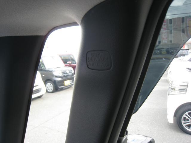 G・LパッケージSSパッケージ 安心パッケージ CTBA 両電動D ナビフルセグTV 3モードバックカメラ BTオーデオ&電話 DVD SD 黒アレルクリン席 スライド後席 サンシェイド スマキーボタン始 ETC 横&カーテンエアB(18枚目)