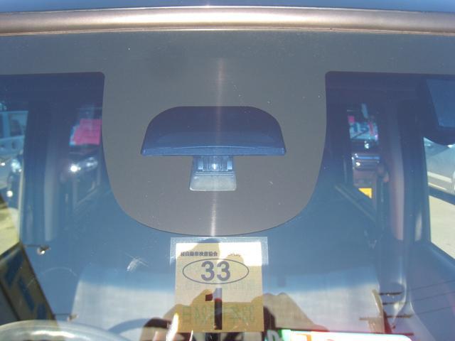 G・LパッケージSSパッケージ 安心パッケージ CTBA 両電動D ナビフルセグTV 3モードバックカメラ BTオーデオ&電話 DVD SD 黒アレルクリン席 スライド後席 サンシェイド スマキーボタン始 ETC 横&カーテンエアB(21枚目)