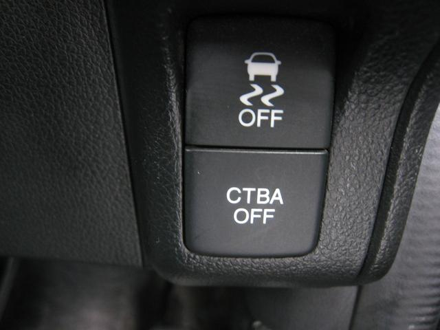 G・LパッケージSSパッケージ 安心パッケージ CTBA 両電動D ナビフルセグTV 3モードバックカメラ BTオーデオ&電話 DVD SD 黒アレルクリン席 スライド後席 サンシェイド スマキーボタン始 ETC 横&カーテンエアB(22枚目)