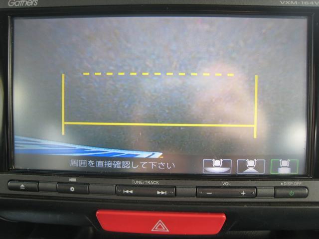 G・LパッケージSSパッケージ 安心パッケージ CTBA 両電動D ナビフルセグTV 3モードバックカメラ BTオーデオ&電話 DVD SD 黒アレルクリン席 スライド後席 サンシェイド スマキーボタン始 ETC 横&カーテンエアB(28枚目)