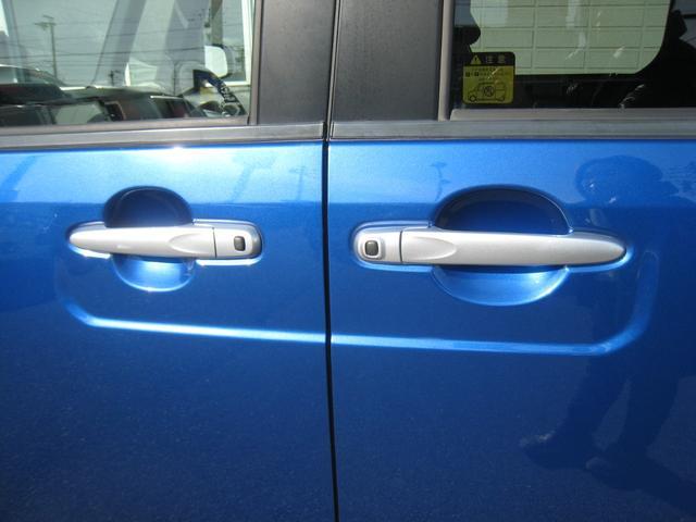 シルバードアノブ!スマートキーを持っていれば(差し込まなくても)ワンタッチでドアのロック&アンロックができ、ワンタッチでスライドドアの開閉ができます!