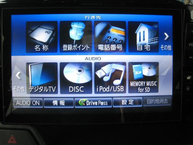 純正8インチナビ!走行中映るフルセグTV!DVDビデオ!SDカードオーディオ&ビデオ!CD録音!ブルートゥースオーディオ&ハンズフリー電話!スマートフォン等対応USB&HDMI接続!