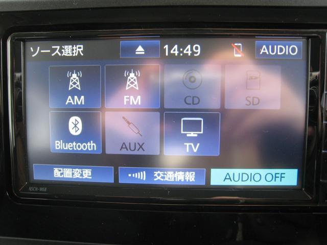 X S 純正ナビTV ガイドバックカメラ ドライブレコーダー 左電動&右イージークローズスライドドア 衝突被害軽減SA3 ブルートゥースオーディオ&電話 SDカードオーディオ ステリモ スマートキーボタン始動(12枚目)
