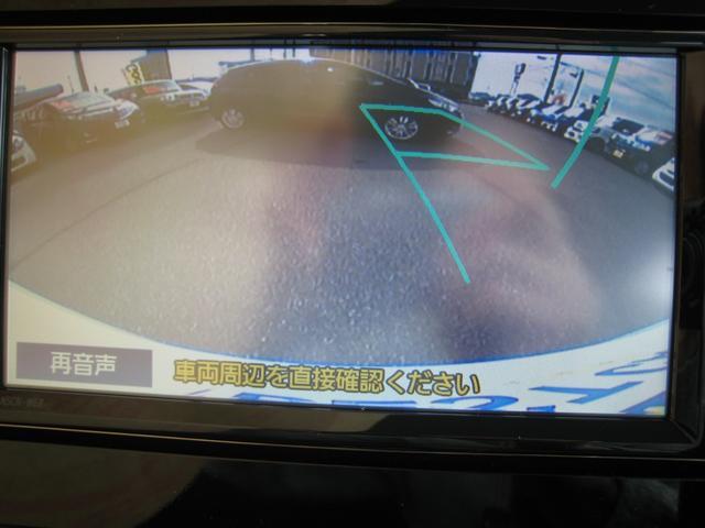 X S 純正ナビTV ガイドバックカメラ ドライブレコーダー 左電動&右イージークローズスライドドア 衝突被害軽減SA3 ブルートゥースオーディオ&電話 SDカードオーディオ ステリモ スマートキーボタン始動(25枚目)