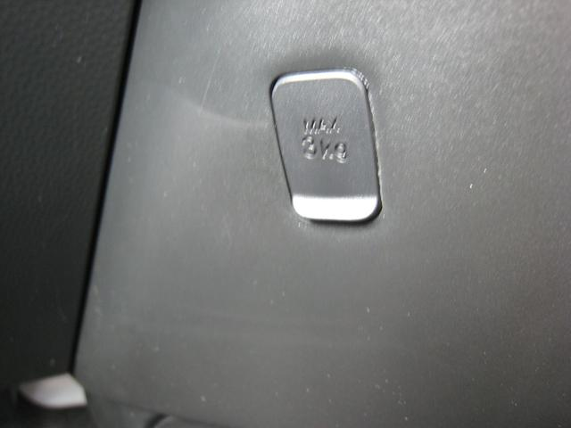 X S 純正ナビTV ガイドバックカメラ ドライブレコーダー 左電動&右イージークローズスライドドア 衝突被害軽減SA3 ブルートゥースオーディオ&電話 SDカードオーディオ ステリモ スマートキーボタン始動(33枚目)