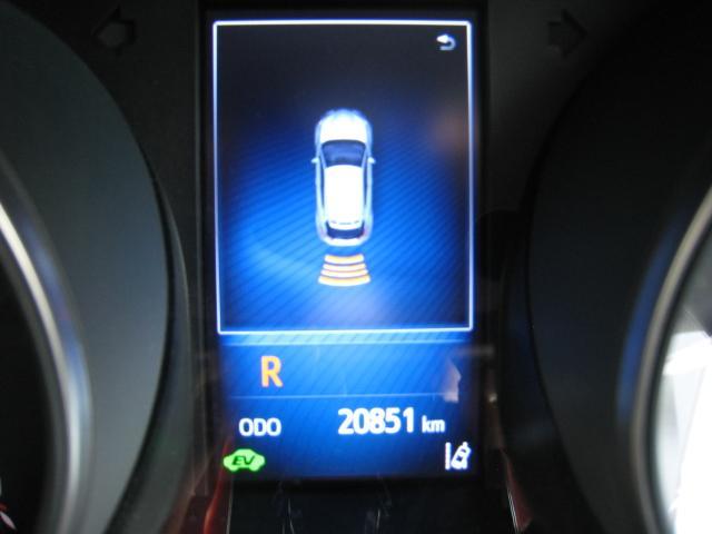 G LEDエディション セーフティセンス ナビフルセグTVガイドバックカメラ クリアランスソナー フルLED灯 流ウインカ メッキドアノブ ハーフレザー席 シートヒータ 革ハンドル レーダクルコン BSM RCTA 埋ETC(30枚目)