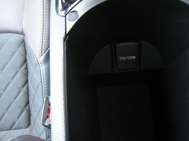 G LEDエディション セーフティセンス ナビフルセグTVガイドバックカメラ クリアランスソナー フルLED灯 流ウインカ メッキドアノブ ハーフレザー席 シートヒータ 革ハンドル レーダクルコン BSM RCTA 埋ETC(48枚目)