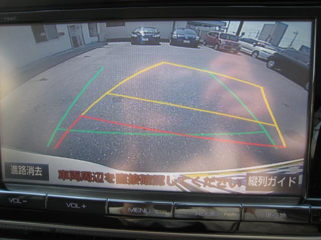 ステアリング連動ガイドライン入りバックモニター!9インチ大画面で見やすいです!縦列駐車ガイドも付いております!