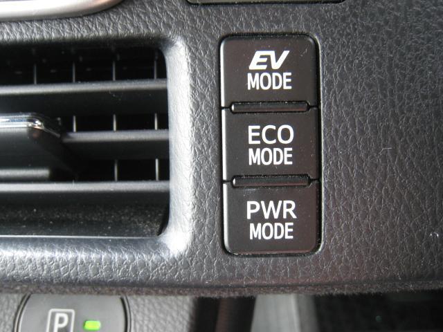 EV&エコ&パワーの各モードの切替スイッチ!