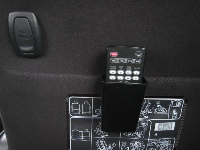 後席用の純正フリップダウンモニターのリモコン!シートバックにMAX4kgの荷物フック!