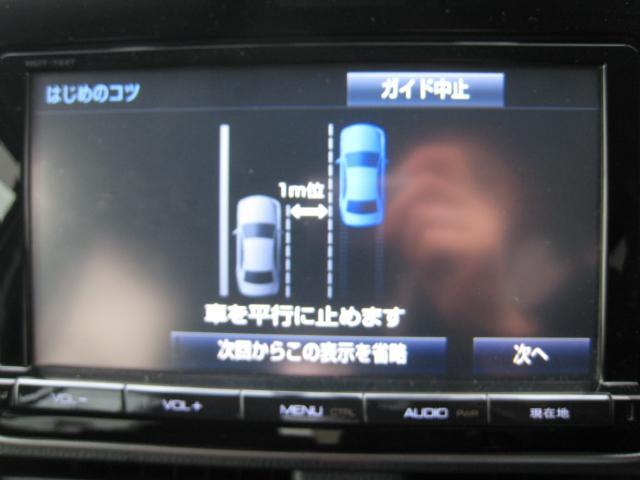 バックモニターには、縦列駐車ガイドも付いております!9インチ大画面で見やすいです!