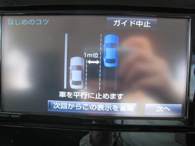 G-T ターボ 両側電動スライドD スマートアシスト2 純ナビフルセグTVガイドバックカメラ 埋込ETC シートヒータ クルーズコントロール ブルートゥース DVD SD CD録音 スマートキー 女性1オーナ(26枚目)