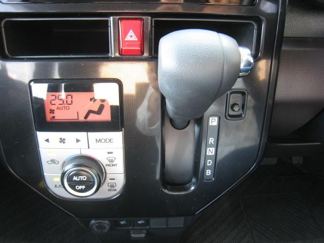 G-T ターボ 両側電動スライドD スマートアシスト2 純ナビフルセグTVガイドバックカメラ 埋込ETC シートヒータ クルーズコントロール ブルートゥース DVD SD CD録音 スマートキー 女性1オーナ(52枚目)