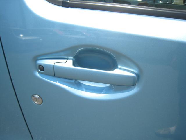 スマートキーを持っていれば(差し込まなくても)、ワンタッチでドアのロック&アンロックができます!