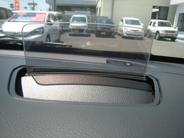 「ヘッドアップディスプレイ」!クリアなプレートに、速度、シフト、デュアルセンサーブレーキサポートの警告、が表示されます!エンジンを始動すると下から出てきます!