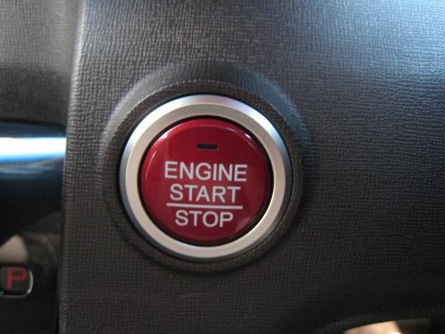 エンジンスタートプッシュボタン!スマートキー持っていればワンプッシュでエンジンかかります!