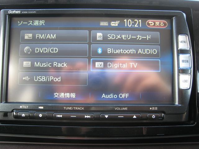 純正ナビ!フルセグTV!DVDビデオ!SDカードオーディオ!CD録音!ブルートゥースオーディオ&ハンズフリー電話!