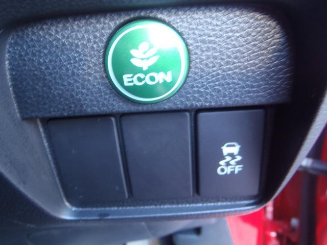 「ECONモード」とVSA(ABS+TCS+横滑り防止装置)のON/OFFスイッチ!