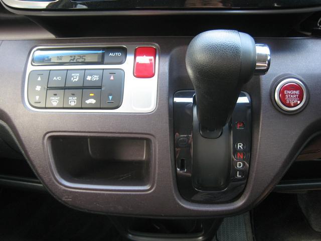 オートエアコン!メッキのセレクターボタンのシフトノブ!ピアノブラック調パネル!エンジンスタートプッシュボタン!スマートキー持っていればワンプッシュでエンジンかかります!