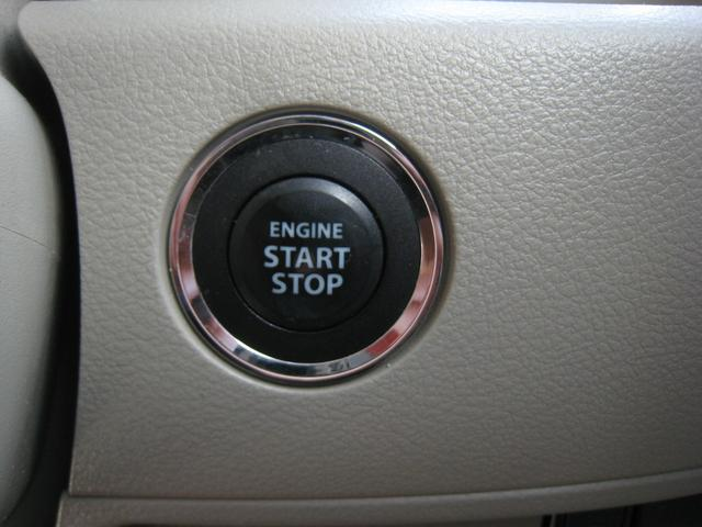 エンジンスタートプッシュボタン!スマートキーを持っていればワンプッシュでエンジンかかります!