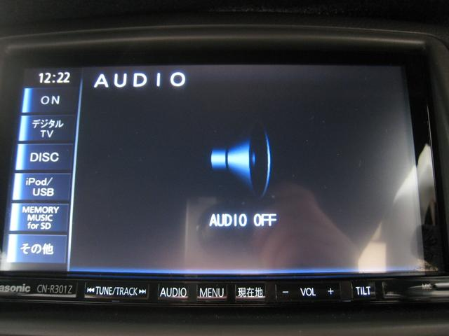 純正パナソニック「ストラーダ」ナビ!フルセグTV!DVD!CD録音!SDカードオーディオ&ビデオ!ブルートゥースオーディオ&ハンズフリー電話!スマートフォン等対応USB接続ケーブル付!HDMI対応!