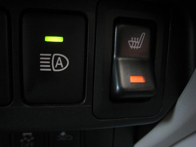 平成27年以降モデルの上級グレードの「G」がベースですのでシートヒーター付!「G セーフティパッケージ」ですので、オートマチックハイビーム付!それらのON/OFFスイッチ