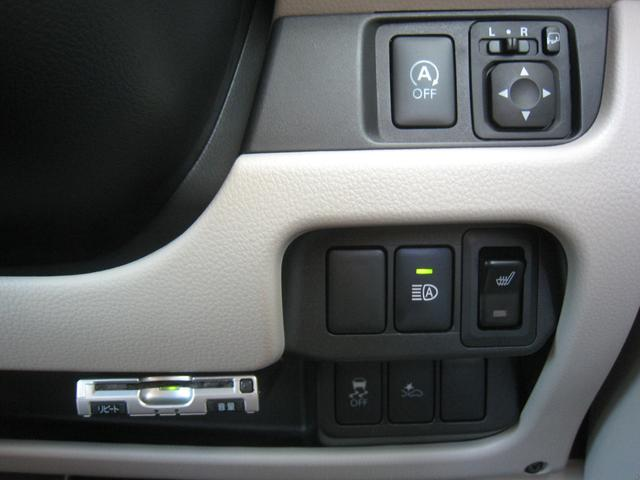 ETC!「オートストップ&ゴー」(アイドリングストップ)、オートハイビーム、シートヒーター、アクティブスタビリティコントロール、低車速域衝突被害軽減ブレーキシステム&誤発進抑制機能、のスイッチ!