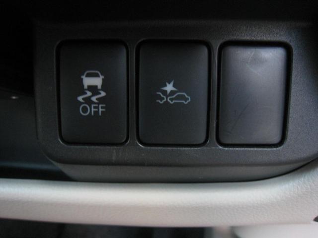 アクティブスタビリティコントロール(ASC)、低車速域衝突被害軽減ブレーキシステム(FCM-City)&誤発進抑制機能、のON/OFFスイッチ!