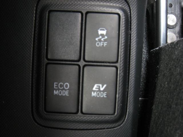 ESC(横滑り防止装置)、エコモード、EVモード、のON/OFFスイッチ!