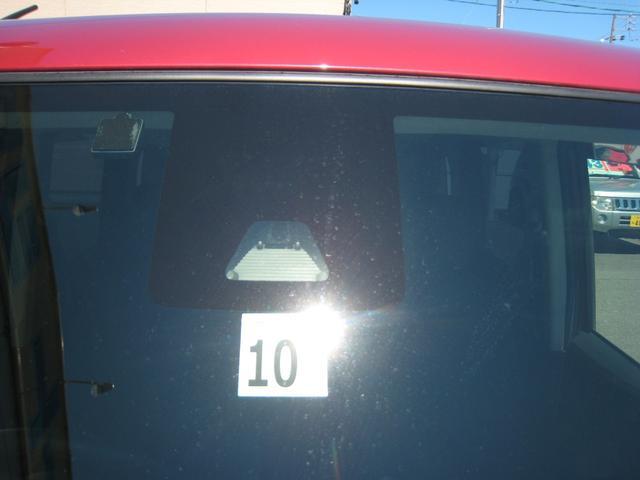 衝突被害軽減システムSAII(スマートアシスト2)のカメラがフロントガラスに!SAII=対車両衝突回避支援ブレーキ&衝突警報&車線逸脱警報&先行車発進通知&「前後」誤発進抑制!