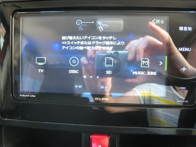 ナビ!フルセグTV!DVDビデオ!CD録音!SDカードオーディオ&ビデオ!ブルートゥースオーディオ&ハンズフリー電話!