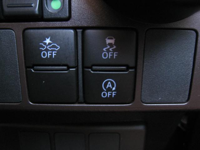 スマートアシストII&VSC(横滑り防止装置)・TRC(トラクションコントロール)&アイドリングストップの運転席スイッチ!
