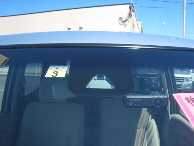 衝突被害軽減システムSAII(スマートアシスト2)のカメラがフロントガラスに!SAII=対車両衝突回避支援ブレーキ&衝突警報&車線逸脱警報&先行車発進通知&「前後」誤発進抑制!シェイドフロントガラス!