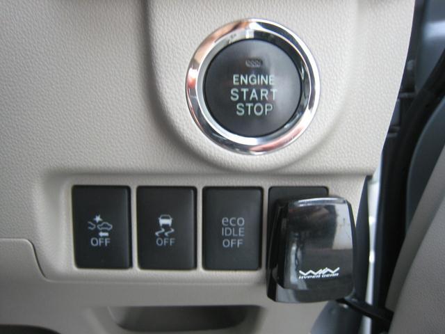 上級グレードの「X」ですのでプッシュボタンエンジンスタート!スマートキーを持っていればワンプッシュでエンジン始動!スマートアシスト2、横滑り防止装置、エコアイドル(アイドリングストップ)、のスイッチ!