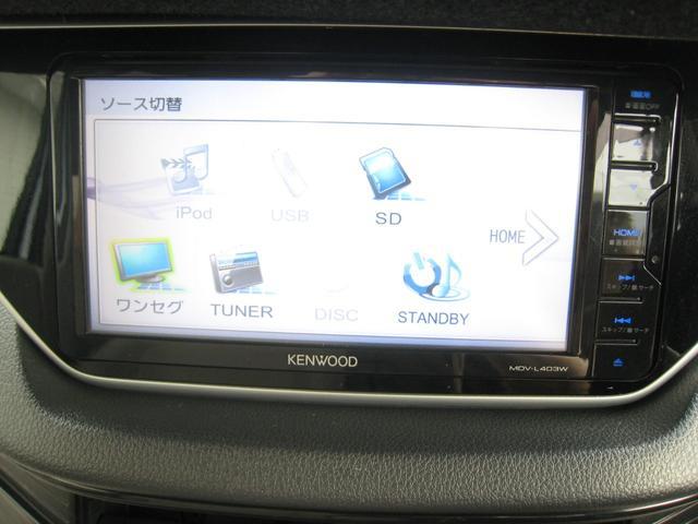 ケンウッドのナビ!テレビ!SDカードオーディオ&ビデオ!CD!i-pod対応!ピアノブラック調パネル!
