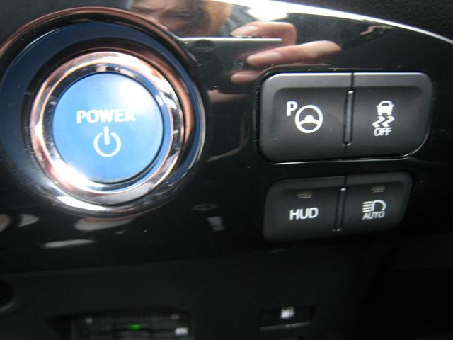 トヨタHV車の特徴の青のスタートボタン!スマートキーを持っていればワンプッシュでエンジン始動!インテリジェントパーキングアシスト、TRC&VSC、ヘッドアップディスプレイ、オートハイビームのスイッチ!