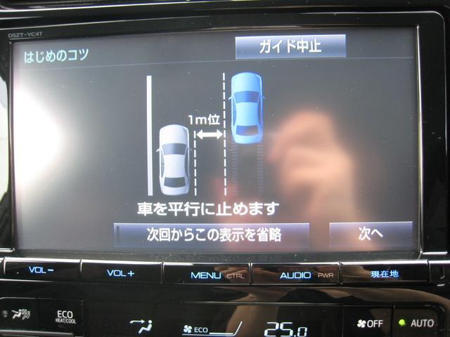 縦列駐車ガイド付バックモニター!