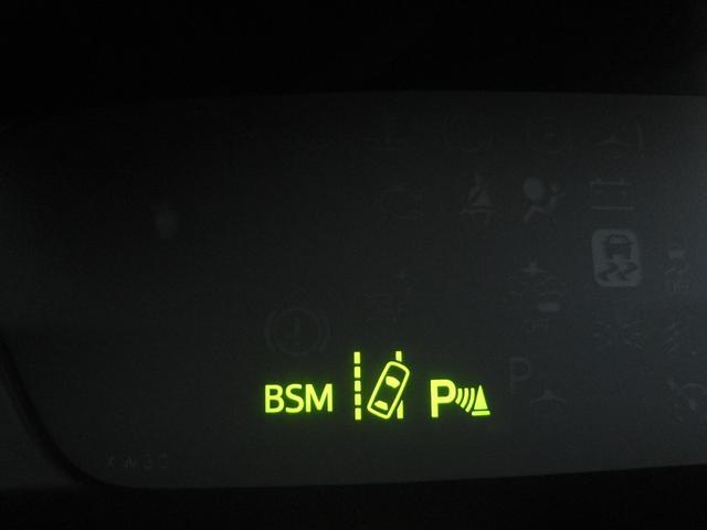 トヨタセーフティーセンス-P(TSS-P)で、ブラインドスポットモニター(BSM)&インテリジェントクリアランスソナー付!