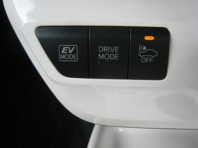 EVモード&ドライブモード&プリクラッシュセーフティのスイッチ!ホワイトパネル!