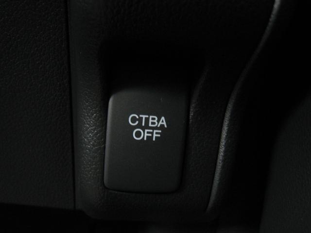 衝突被害軽減システムのCTBA(シティブレーキアクティブシステム)のON/OFFスイッチ!衝突回避支援ブレーキ&誤発進抑制制御!