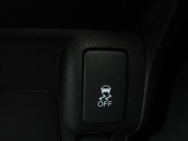 VSA(ABS+TCS+横滑り防止装置)のON/OFFスイッチ!
