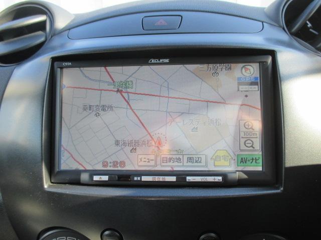 「マツダ」「デミオ」「コンパクトカー」「静岡県」の中古車15