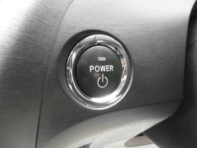 スマートキーとセットでエンジン始動がラクラク♪プッシュ式エンジンスタートボタン♪