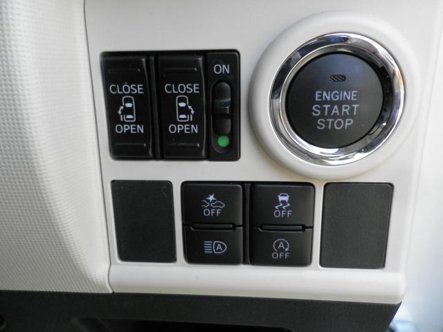 プッシュ式エンジンスタート&車線逸脱警報や衝突回避支援ブレーキ機能が満載です♪