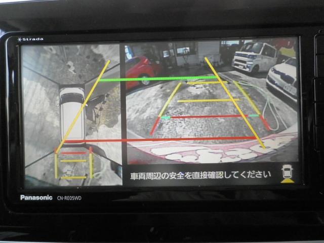 カラーパノラマバックモニター!ワンタッチで視点切り替え可能です!この機能は新車時53,000円高くなってます!