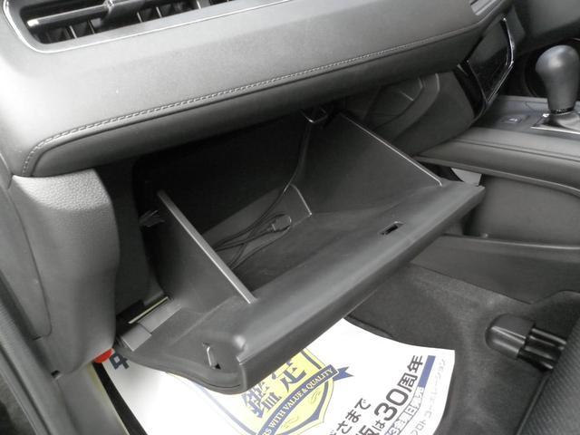 「ホンダ」「ヴェゼル」「SUV・クロカン」「静岡県」の中古車22