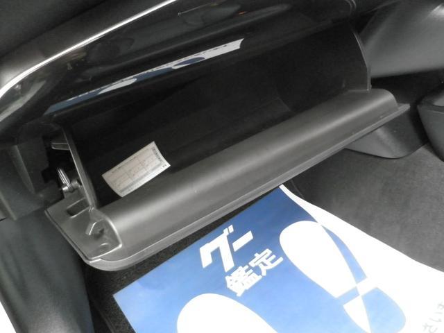 「トヨタ」「プリウス」「セダン」「静岡県」の中古車22