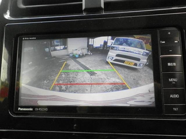 「トヨタ」「プリウス」「セダン」「静岡県」の中古車39