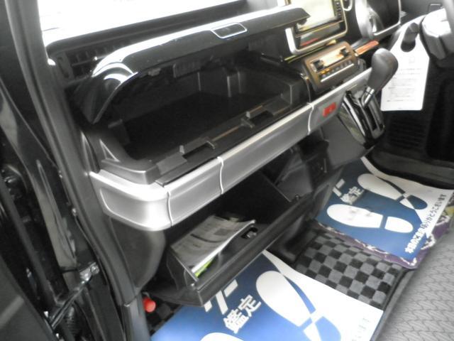 「スズキ」「スペーシアカスタム」「コンパクトカー」「静岡県」の中古車26