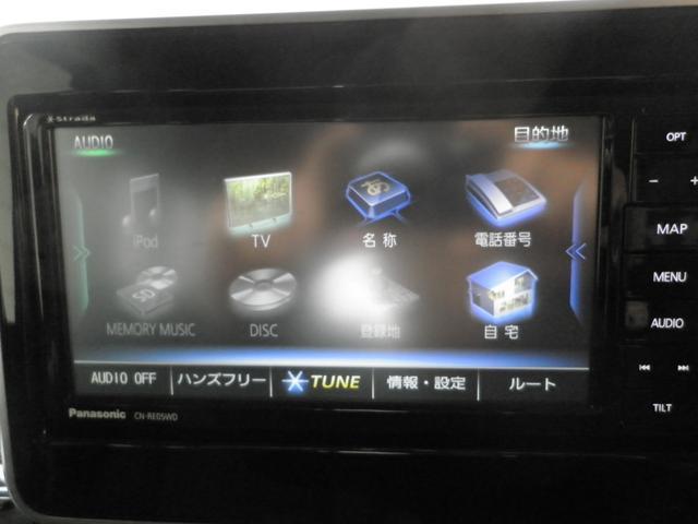 「スズキ」「スペーシアカスタム」「コンパクトカー」「静岡県」の中古車49